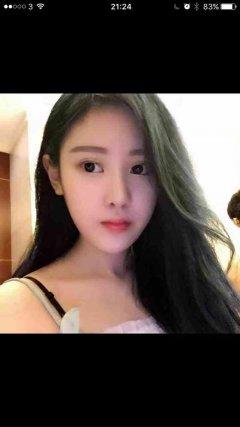 mini girl teen poron